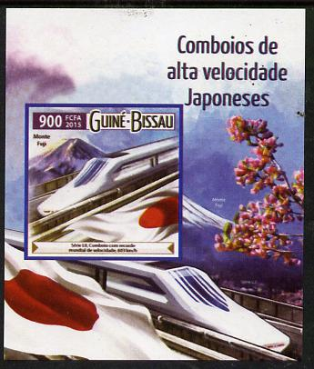 Guinea - Bissau 2015 Japanese High Speed Trains #1 imperf deluxe sheet unmounted mint. Note this item is privately produced and is offered purely on its thematic appeal