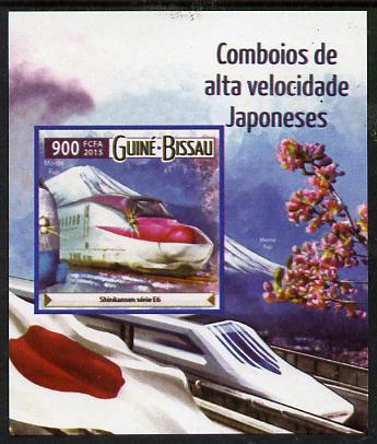 Guinea - Bissau 2015 Japanese High Speed Trains #3 imperf deluxe sheet unmounted mint. Note this item is privately produced and is offered purely on its thematic appeal