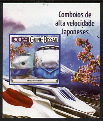 Guinea - Bissau 2015 Japanese High Speed Trains #4 imperf deluxe sheet unmounted mint. Note this item is privately produced and is offered purely on its thematic appeal