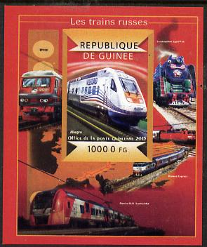 Guinea - Conakry 2015 Russian Trains #1 imperf deluxe sheet unmounted mint. Note this item is privately produced and is offered purely on its thematic appeal