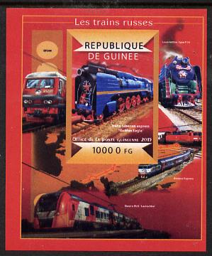 Guinea - Conakry 2015 Russian Trains #2 imperf deluxe sheet unmounted mint. Note this item is privately produced and is offered purely on its thematic appeal
