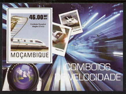 Mozambique 2015 High Speed Trains #4 imperf deluxe sheet unmounted mint. Note this item is privately produced and is offered purely on its thematic appeal