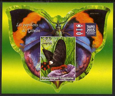 Togo 2015 Butterflies #09 imperf s/sheet with Taipei imprint unmounted mint. Note this item is privately produced and is offered purely on its thematic appeal