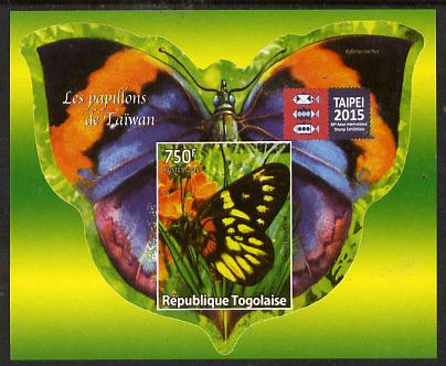 Togo 2015 Butterflies #10 imperf s/sheet with Taipei imprint unmounted mint. Note this item is privately produced and is offered purely on its thematic appeal