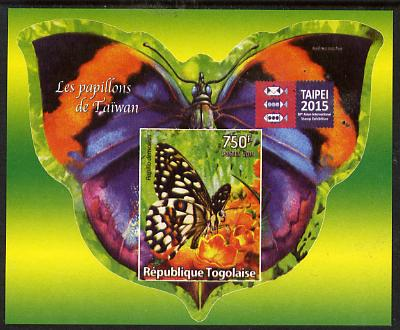 Togo 2015 Butterflies #11 imperf s/sheet with Taipei imprint unmounted mint. Note this item is privately produced and is offered purely on its thematic appeal