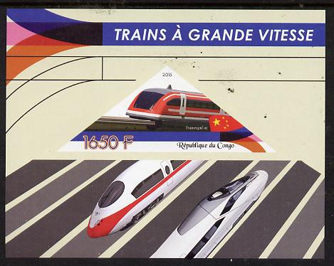 Congo 2015 High Speed Trains imperf deluxe sheet containing one triangular value unmounted mint