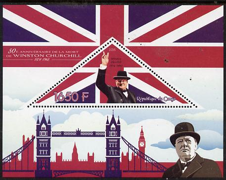 Congo 2015 50th Death Anniversary of Winston Churchill perf deluxe sheet containing one triangular stamp unmounted mint
