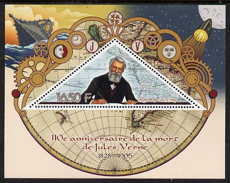 Congo 2015 110th Death Anniversary of Jules Verne perf deluxe sheet containing one triangular stamp unmounted mint