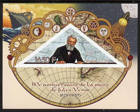 Congo 2015 110th Death Anniversary of Jules Verne imperf deluxe sheet containing one triangular stamp unmounted mint