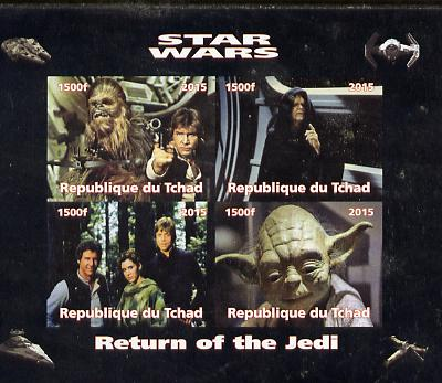 Chad 2015 Star Wars - Return of the Jedi imperf sheetlet containing 4 values unmounted mint. Note this item is privately produced and is offered purely on its thematic appeal. .