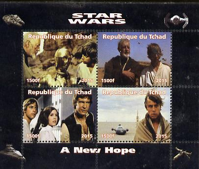Chad 2015 Star Wars - A New Hope perf sheetlet containing 4 values unmounted mint. Note this item is privately produced and is offered purely on its thematic appeal. .