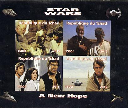 Chad 2015 Star Wars - A New Hope imperf sheetlet containing 4 values unmounted mint. Note this item is privately produced and is offered purely on its thematic appeal. .