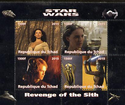 Chad 2015 Star Wars - Revenge of the Sith perf sheetlet containing 4 values unmounted mint. Note this item is privately produced and is offered purely on its thematic appeal. .