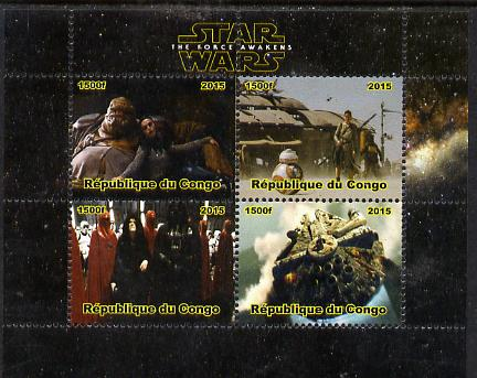 Congo 2015 Star Wars - The Force Awakens #2 perf sheetlet containing 4 values unmounted mint. Note this item is privately produced and is offered purely on its thematic appeal, it has no postal validity