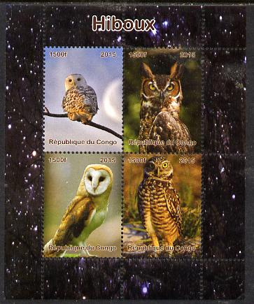 Congo 2015 Owls perf sheetlet containing 4 values unmounted mint. Note this item is privately produced and is offered purely on its thematic appeal, it has no postal validity