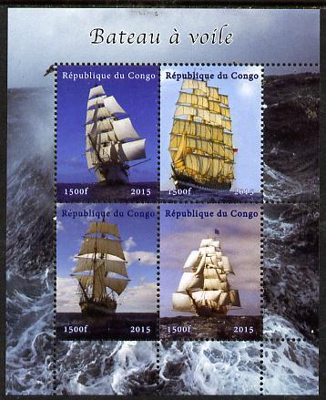Congo 2015 Tall Sailing Ships perf sheetlet containing 4 values unmounted mint. Note this item is privately produced and is offered purely on its thematic appeal, it has no postal validity