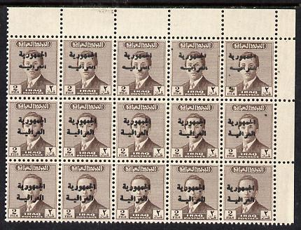 Iraq 1958 Republic opt on 2f deep brown NE corner block of 15 with part of overprint missing on upper row of 5 stamps unmounted mint SG 427var