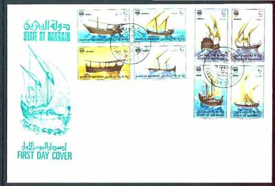 Bahrain 1979 Dhows set of 8 (2 se-tenant blocks) on illustrated unaddressed cover with first day cancel, SG 258a