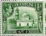 Aden 1939-48 KG6 Aidrus Mosque 1/2a yellowish-green unmounted mint SG 16*, stamps on religion, stamps on  kg6 , stamps on mosques, stamps on islam