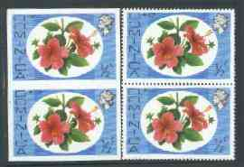 Dominica 1975-78 Hibiscus 1/2c imperforate pair plus normal pair unmounted mint, as SG 490