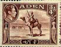Aden 1939-48 KG6 Camel Corps 3/4a red-brown unmounted mint SG 17*