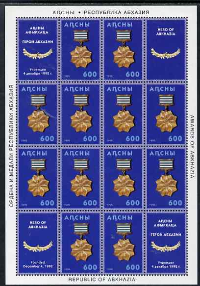 Abkhazia 1995 Orders & Decorations #2 perf sheet of 16 values containing (Hero of Abkhazia) unmounted mint