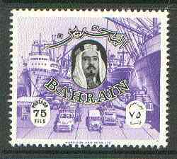 Bahrain 1966 Deep Water Harbour 75f from def set, SG 146 unmounted mint*, stamps on harbours    ports    ships    lorries    trucks