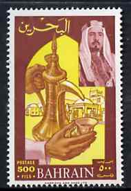 Bahrain 1966 Serving Coffee & Palace 500f from def set, SG 149*