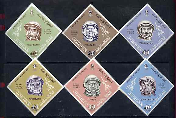 Jordan 1965 Russian Cosmonauts diamond shaped imperf set of 6 unmounted mint, as SG 630-35, Mi 493-98*