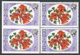 Dominica 1975-78 African Tulip 1c unmounted mint imperforate pair plus normal pair (as SG 491)