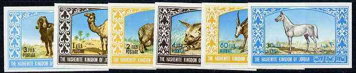 Jordan 1967 Animals imperf set of 6 unmounted mint as SG 808-13*
