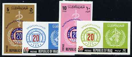 Iraq 1968 World Health Organisation imperf set of 4 from limited printing, as SG 810-13, Mi 535-58B*