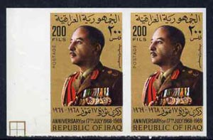 Iraq 1969 Independence 200f (Pres Bakr) imperf pair unmounted mint as SG 849, Mi 565B*
