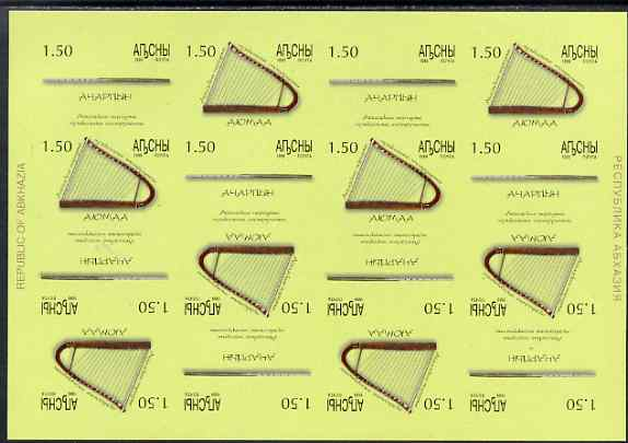 Abkhazia 1999 Musical Instruments #1 imperf sheetlet of 16 containing 8 sets of 2 arranged in Tete-beche format, unmounted mint