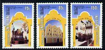 Netherlands Antilles 1982 250th Anniversary of Synagogue set of 3, SG 777-79