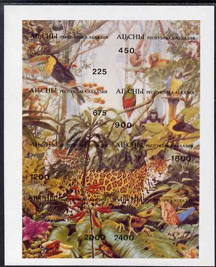 Abkhazia 1995 Wildlife composite imperf sheet containing set of 8 values unmounted mint
