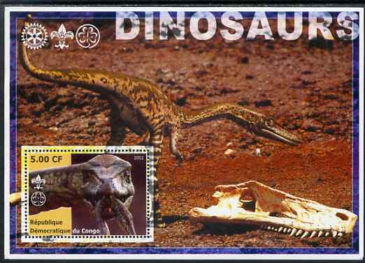 Congo 2002 Dinosaurs #04 perf s/sheet (also showing Scout, Guide & Rotary Logos) unmounted mint. Note this item is privately produced and is offered purely on its thematic appeal