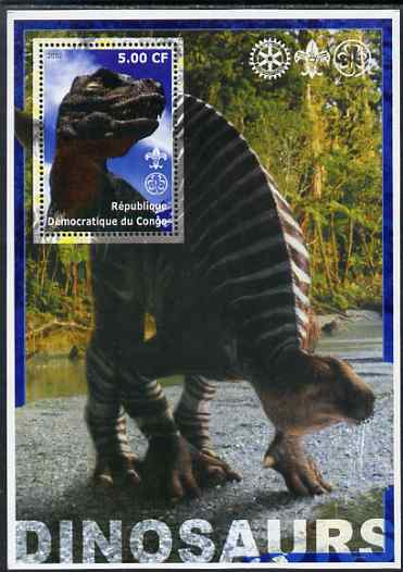 Congo 2002 Dinosaurs #08 perf s/sheet (also showing Scout, Guide & Rotary Logos) unmounted mint