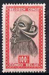 Belgian Congo 1947 Native Mask 100f black & red (top value) unmounted mint, SG 291*