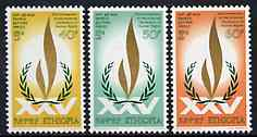 Ethiopia 1973 Declaration of Human Rights set of 3, SG 882-84*