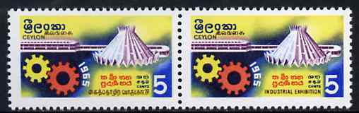 Ceylon 1964 Industrial Exhibition se-tenant pair unmounted mint, SG 501a
