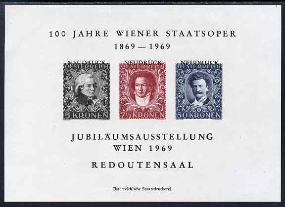 Cinderella - Austria 1969 100th Anniversary of Vienna State Opera House imperf sheetlet featuring stamps depicting Mozart, Beethoven & Strauss each overprinted Neudruck, ...