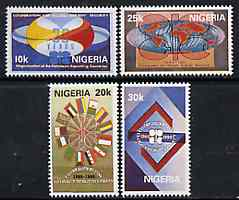 Nigeria 1990 Organisation of Petroleum Exporting Countries (OPEC) set of 4, SG 595-98 unmounted mint*