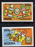 Nigeria 1991 Economic Commission of West African States Summit (ECOWAS) perf set of 2 unmounted mint, SG 610-11*