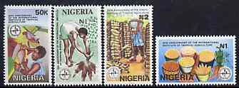 Nigeria 1992 Tropical Agriculture set of 4, SG 633-36 unmounted mint*