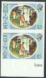 Dominica 1975-78 Bay Oil Distillery $5 imperforate pair unmounted mint, as SG 506