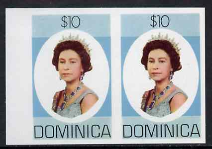 Dominica 1975-78 Queen Elizabeth II $10 imperforate pair unmounted mint, as SG 507