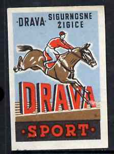 Match Box Label - Horse Racing superb unused condition from Yugoslavian Sports & Pastimes Drava series