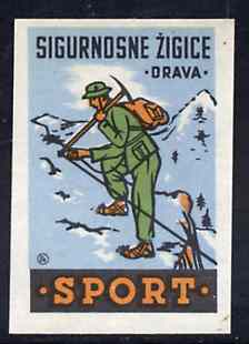 Match Box Label - Mountaineering superb unused condition from Yugoslavian Sports & Pastimes Drava series