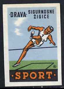 Match Box Label - High Jumping superb unused condition from Yugoslavian Sports & Pastimes Drava series